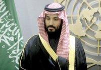 Саудовская Аравия обвинила США в «неуважении»