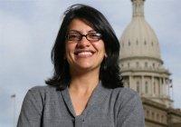Конгрессмен-мусульманка будет давать присягу в традиционном палестинском наряде