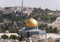 Грузия может перенести посольство в Иерусалим