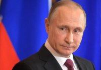 Путин поручил создать единое пособие по подготовке религиозных специалистов