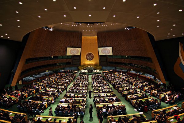 Заседание Генассамблеи ООН.