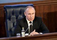 Путин: борьба с терроризмом в Сирии продолжится