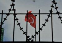 2 тысячи человек приговорены к пожизненной тюрьме в Турции