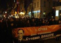 День рождения Бандеры объявили на Украине официальным праздником