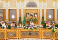 Бюджет Саудовской Аравии побил исторический рекорд