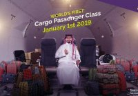 Саудовская авиакомпания предложила пассажирам «грузовой класс»