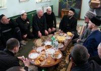 Муфтий посетил все исправительные колонии Татарстана