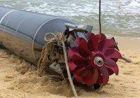 Во Вьетнаме рыбак поймал секретную торпеду (ВИДЕО)