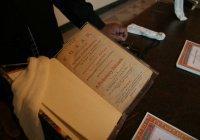 Мусульманки в Конгрессе принесут присягу на Коране