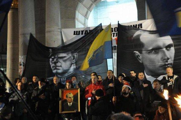 В МИД РФ прокомментировали праздник в честь Бандеры на Украине