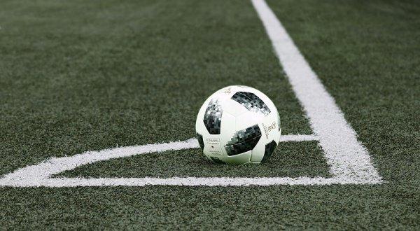 ФИФА официально признала мундиаль-2018 лучшим в истории турнира