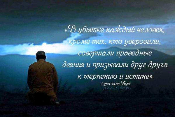 https://islam-today.ru/blogi/asya_gagieva/kogo-vsevysnij-nastavlaet-na-istinnyj-put/