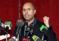 СМИ: сын Каддафи попросил у России поддержки