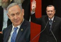 Эрдоган и Нетаньяху обменялись оскорблениями