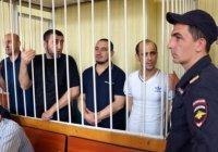 Члены «Хизб ут-Тахрир», готовившие переворот в Крыму, получили тюремные сроки