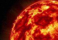 Стало известно о масштабной катастрофе в Солнечной системе