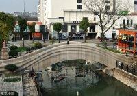 Самый длинный мост, напечатанный на 3D-принтере, появился в Китае (ФОТО)