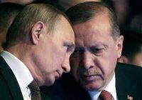 Эрдоган заявил, что посетит Россию «в ближайшие дни»