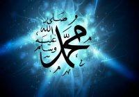 Почему Пророк (мир ему) говорил: «Моя смерть – благо для вас»?