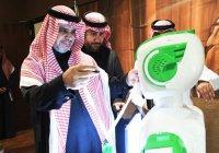 Робот получил работу в правительстве Саудовской Аравии