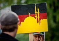 Мечети Германии обложат налогом