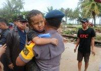 Ливни мешают поискам пострадавших от цунами в Индонезии