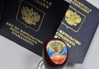 Россия может дать иностранцам бессрочный вид на жительство