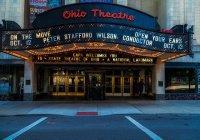 Ученые: посещение музеев, кино и театров лечит депрессию