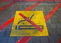 В России курильщиков обязали платить соседям за дым