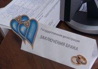 Справка об отсутствии ВИЧ станет обязательным условием регистрации брака в Дагестане