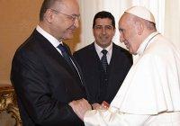 Президент Ирака пригласил Папу Римского в Багдад