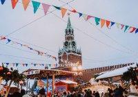 Названы самые популярные туристические города России в 2018 году