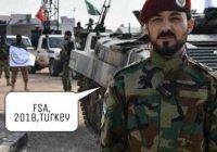 СМИ: Турция использует в операции в Сирии бывших боевиков ИГИЛ
