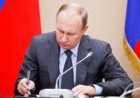 Путин сменил посла России в Иордании