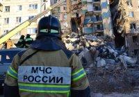 Взрыв в Магнитогорске: судьба 37 человек остается неизвестной