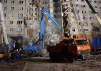 Взрыв в Магнитогорске может оказаться терактом