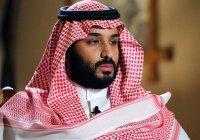 Саудовский кронпринц выразил соболезнования в связи с трагедией в Магнитогорске