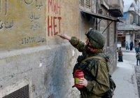 Минобороны обнародовало данные о российских военных в Сирии