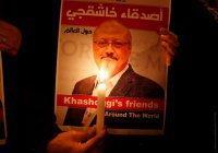 В Саудовской Аравии стартовал суд по делу об убийстве Хашкаджи