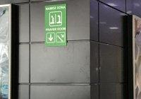 Комнаты для намаза откроются в аэропортах и на вокзалах Узбекистана