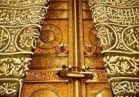 6 дверей Священной Каабы, которые были установлены за 5000 лет (ФОТО)