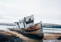Стала известна причина крушения судна возле берегов Турции