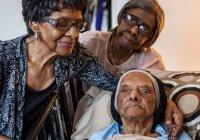 Самая старая женщина умерла в США