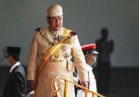 В Малайзии выберут нового короля