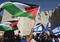 Оман назвал «единственное решение» палестино-израильского конфликта