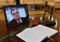 Турецкий суд назвал цель убийства посла Андрея Карлова