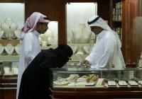 В Саудовской Аравии повысят возраст вступления в брак