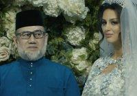 СМИ: бывший король Малайзии и «Мисс Москва» ждут первенца