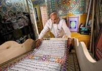 Египтянин создал Коран в виде 700-метрового свитка