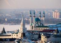 Всемирный банк оценил уровень бедности в Татарстане